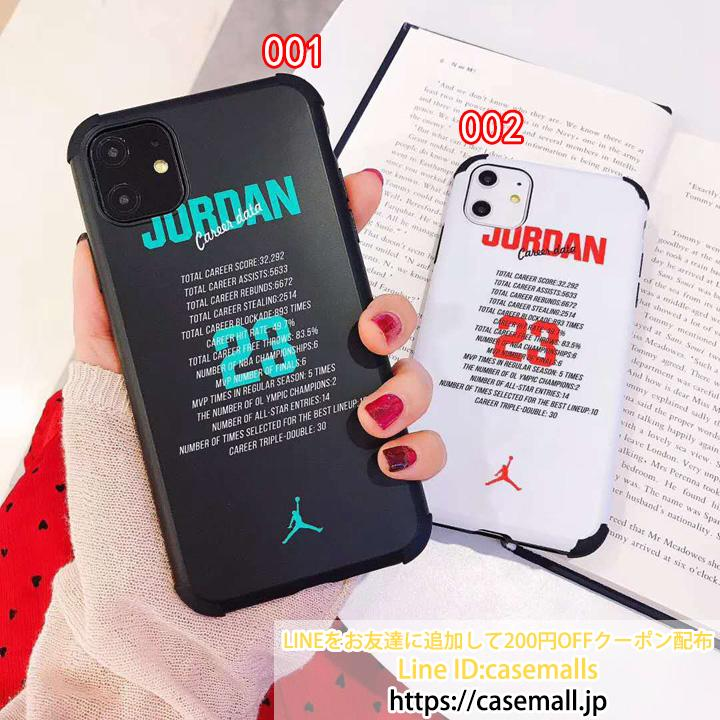 jordan23 iphone11 case