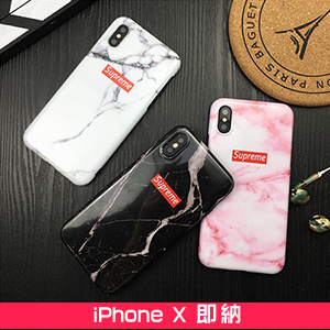 SUPREME iphoneX/iphone10 ケース 大理石柄
